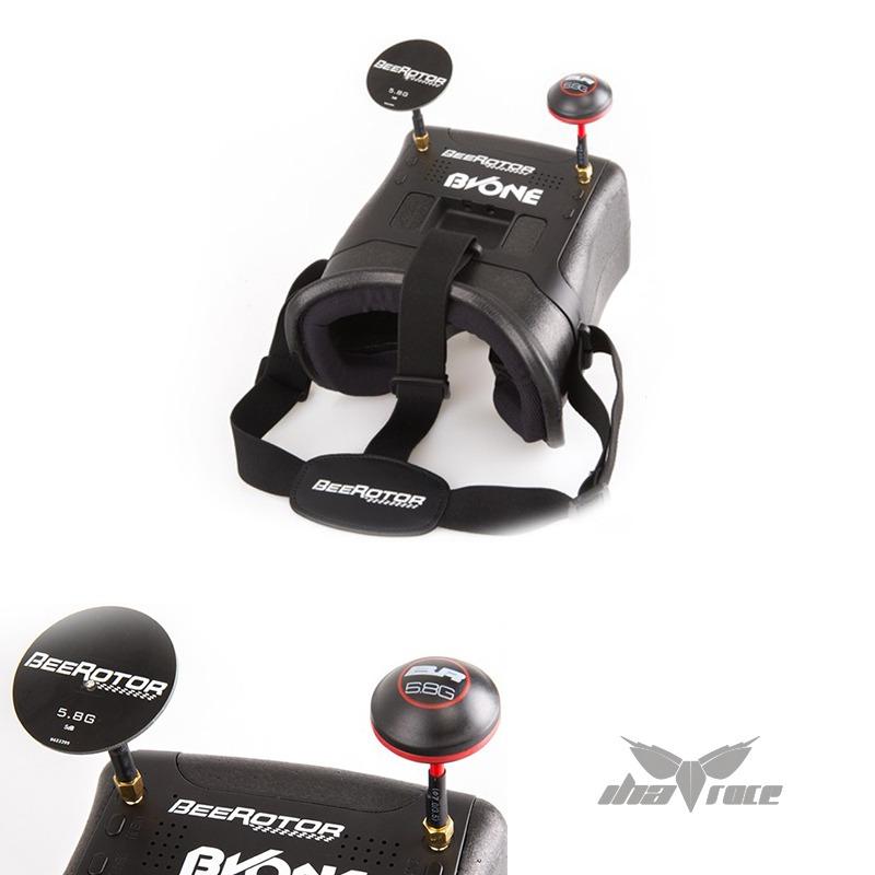Gafas FPV Diversity BeeRotor 5.8G oferta