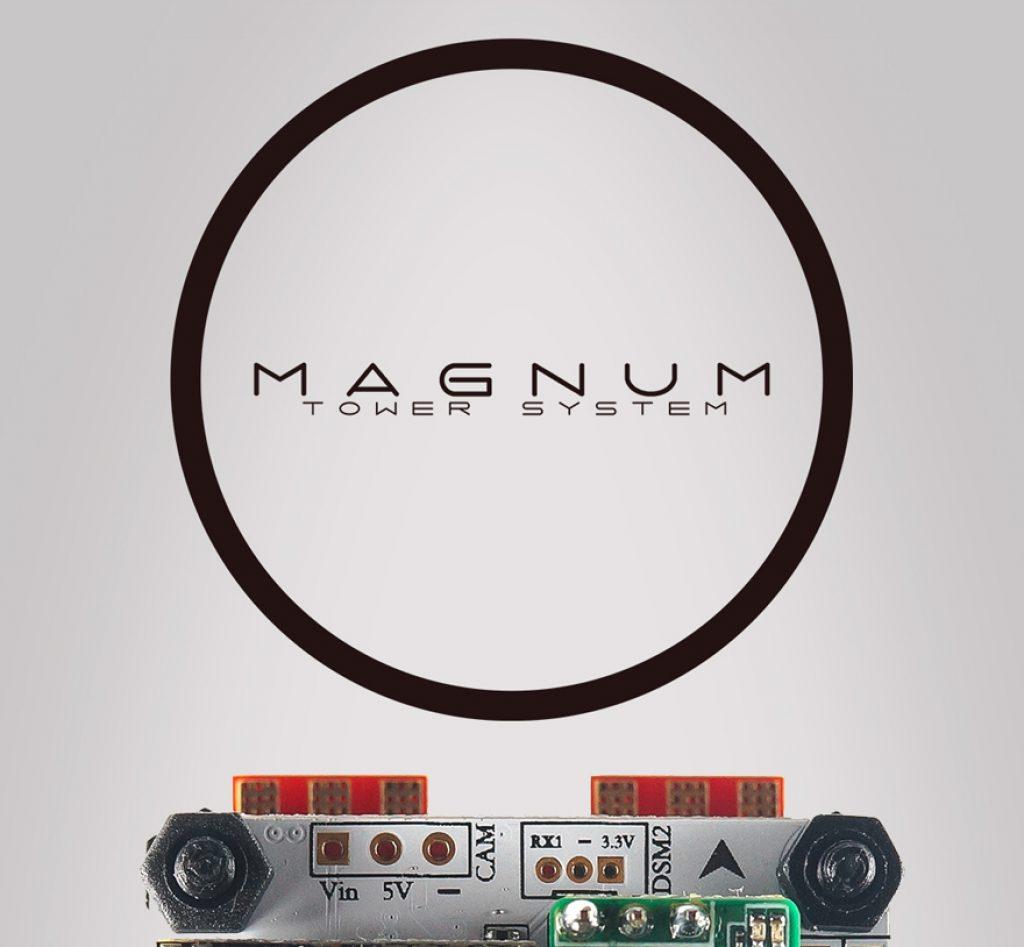 Torre EMAX Magnum F4 V2 +ESC 4-1 Bullet 30A + FsSky XM+